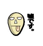 敬語な仮面(個別スタンプ:29)