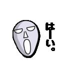 敬語な仮面(個別スタンプ:31)