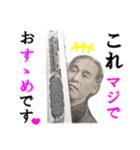 【実写】一万円(個別スタンプ:01)