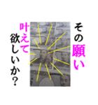 【実写】一万円(個別スタンプ:02)