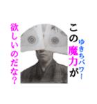 【実写】一万円(個別スタンプ:03)