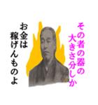 【実写】一万円(個別スタンプ:06)