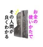 【実写】一万円(個別スタンプ:07)