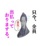 【実写】一万円(個別スタンプ:09)
