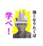 【実写】一万円(個別スタンプ:10)
