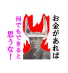 【実写】一万円(個別スタンプ:11)