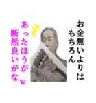 【実写】一万円(個別スタンプ:12)