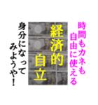 【実写】一万円(個別スタンプ:13)