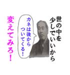 【実写】一万円(個別スタンプ:14)