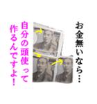 【実写】一万円(個別スタンプ:15)