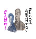 【実写】一万円(個別スタンプ:16)