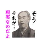 【実写】一万円(個別スタンプ:17)