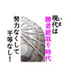 【実写】一万円(個別スタンプ:18)