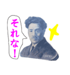【実写】一万円(個別スタンプ:20)