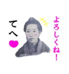 【実写】一万円(個別スタンプ:21)