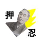 【実写】一万円(個別スタンプ:22)
