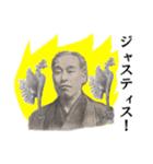 【実写】一万円(個別スタンプ:23)