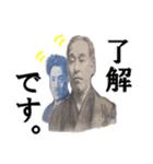 【実写】一万円(個別スタンプ:24)