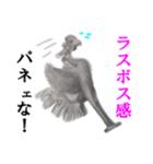 【実写】一万円(個別スタンプ:25)