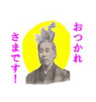 【実写】一万円(個別スタンプ:26)