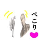 【実写】一万円(個別スタンプ:28)