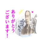 【実写】一万円(個別スタンプ:30)