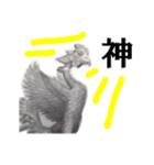 【実写】一万円(個別スタンプ:31)