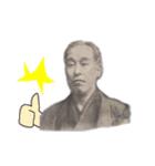【実写】一万円(個別スタンプ:32)