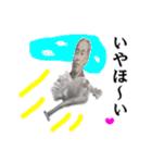 【実写】一万円(個別スタンプ:34)
