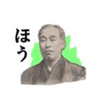 【実写】一万円(個別スタンプ:35)