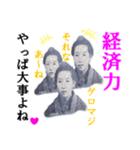 【実写】一万円(個別スタンプ:36)