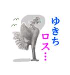 【実写】一万円(個別スタンプ:37)