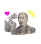 【実写】一万円(個別スタンプ:38)