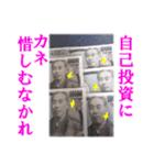 【実写】一万円(個別スタンプ:39)