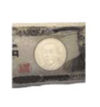 【実写】一万円(個別スタンプ:40)