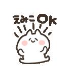 I am えみこ(個別スタンプ:03)