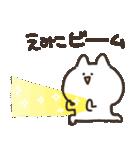 I am えみこ(個別スタンプ:05)