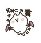 I am えみこ(個別スタンプ:06)