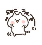 I am えみこ(個別スタンプ:08)