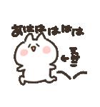 I am えみこ(個別スタンプ:13)