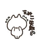 I am えみこ(個別スタンプ:15)