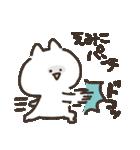 I am えみこ(個別スタンプ:17)