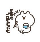 I am えみこ(個別スタンプ:19)
