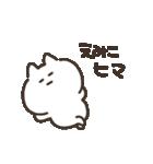 I am えみこ(個別スタンプ:20)