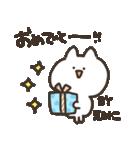 I am えみこ(個別スタンプ:22)