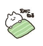 I am えみこ(個別スタンプ:23)