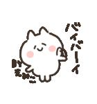 I am えみこ(個別スタンプ:24)