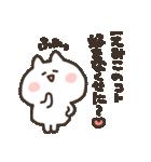 I am えみこ(個別スタンプ:27)