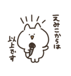 I am えみこ(個別スタンプ:29)