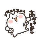 I am えみこ(個別スタンプ:30)